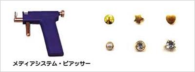 医療ピアス(22金コーティングピアス)